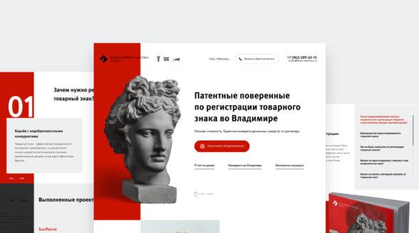Kuzin, Mohorev, Savenko & partners